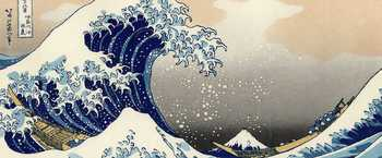 1280px-The_Great_Wave_off_Kanagawa-2_compressed.jpg